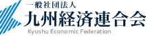 Kyushu Economic Federation